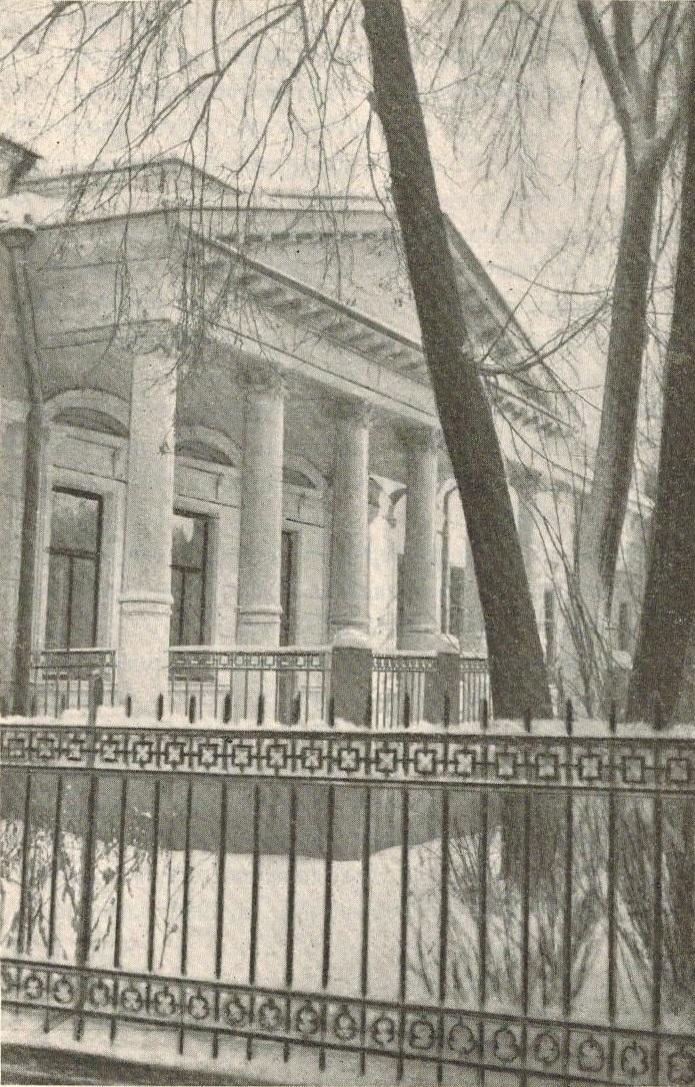 Дом в котором родился П.А.Кропоткин