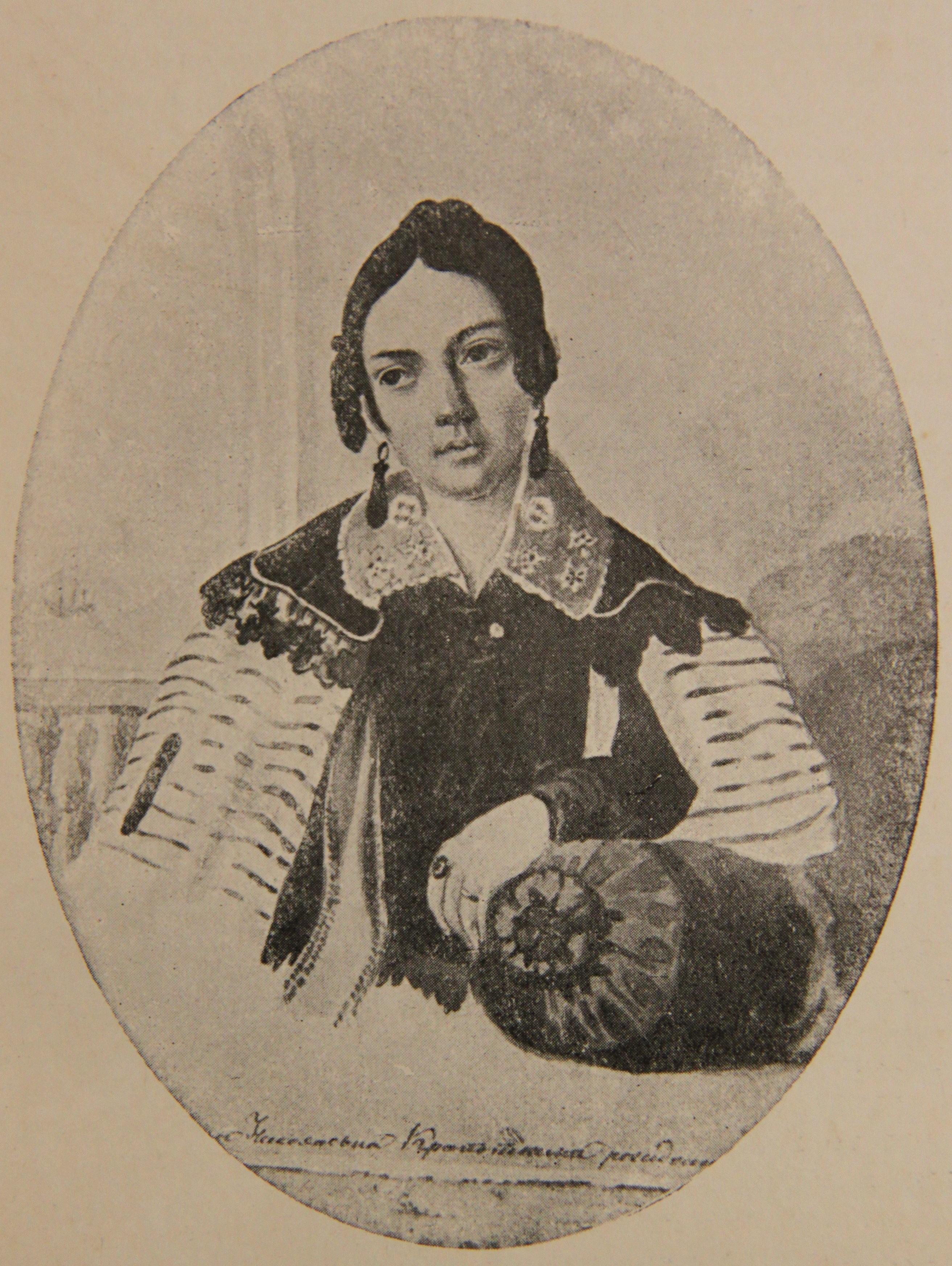 Екатерина Николаевна Кропоткина, мать П.А.Кропоткина
