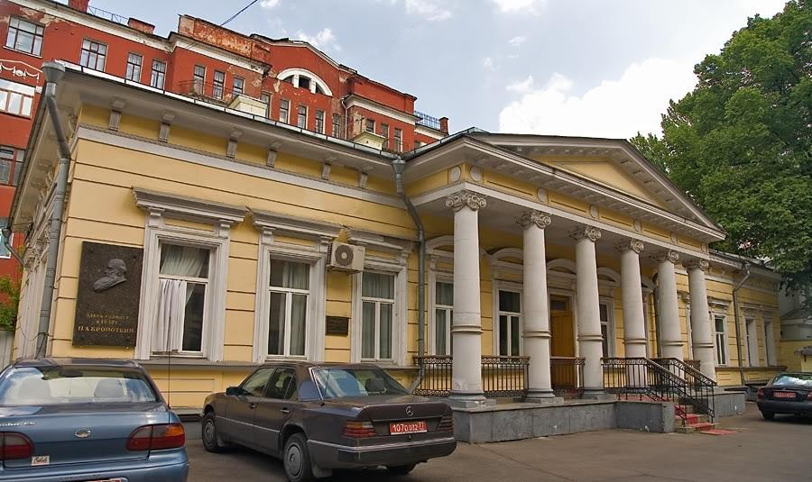 Современный вид дома в котором располагался музей П.А.Кропоткина (ныне посольство Палестины)