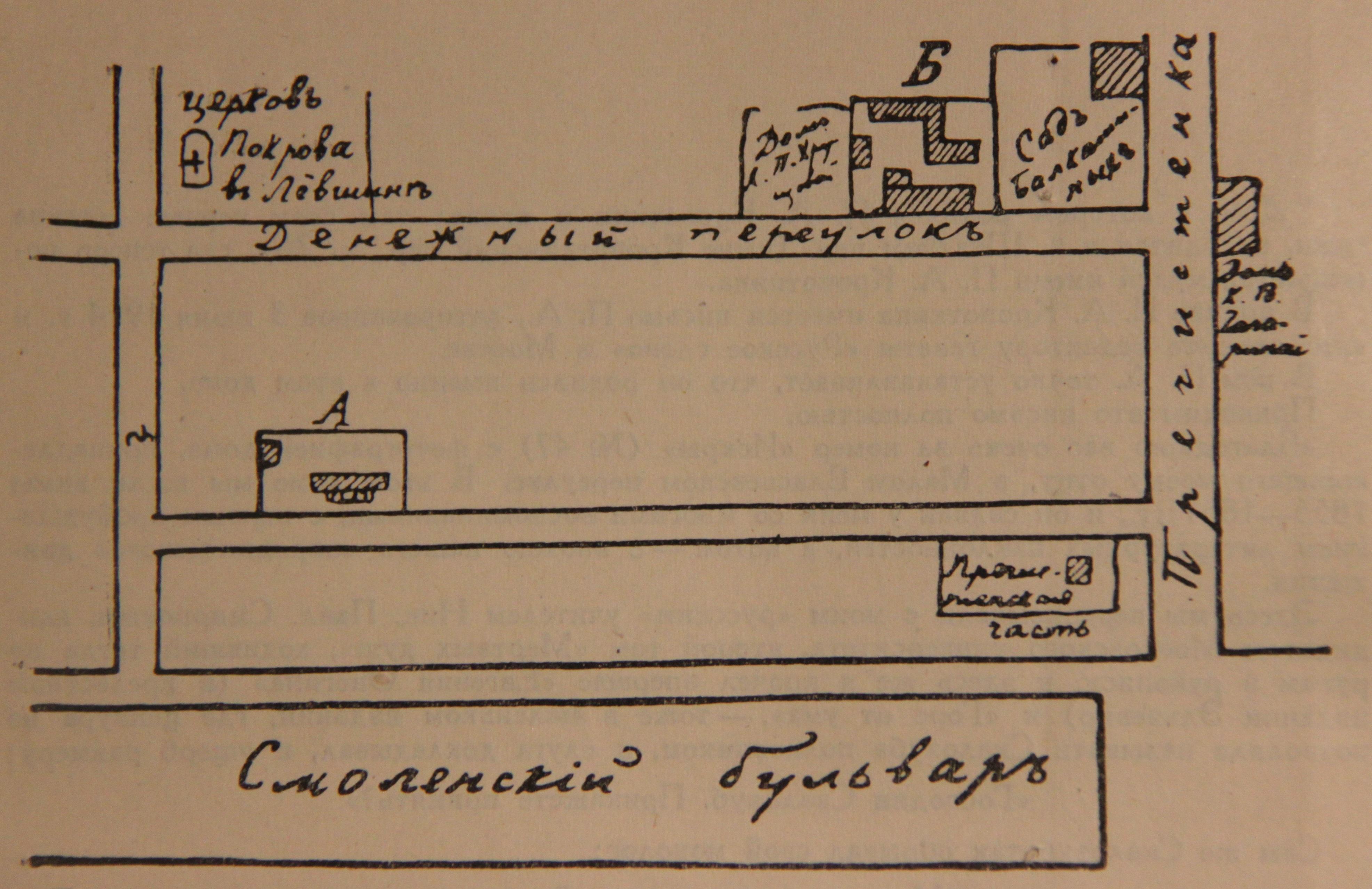 План квартала в котором родился П.А.Кропоткин (рисунок П.А-ча)