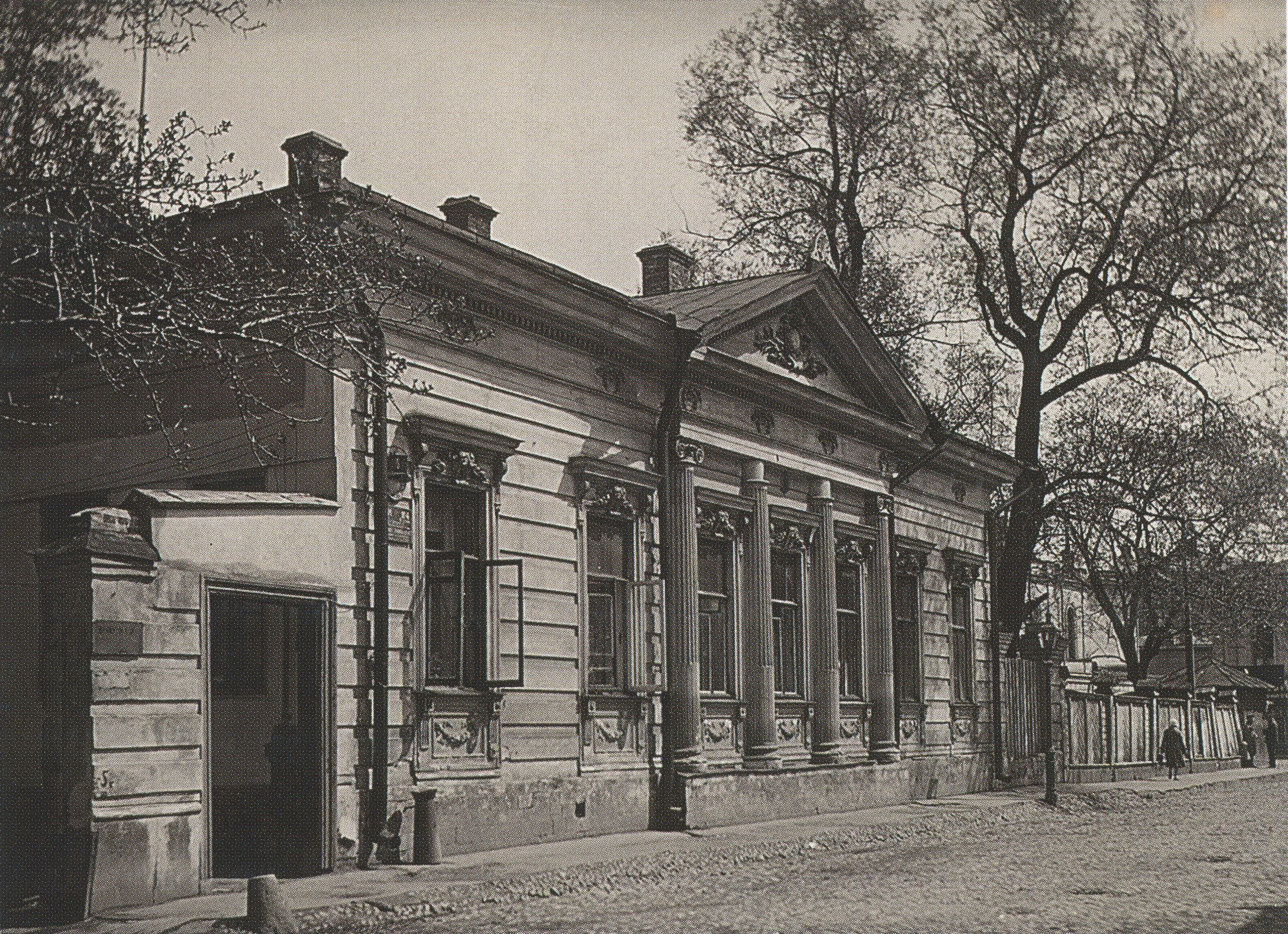 Дом П.А.Кропоткина в Малом Левшинском пер. №4