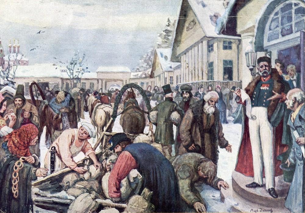 Привоз крепостными провизии в Москву, художник М.М.Зайцев